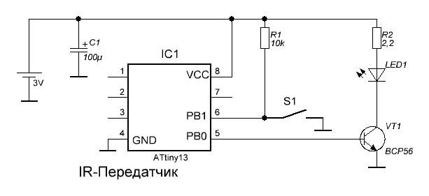 Схема IR - Передачика